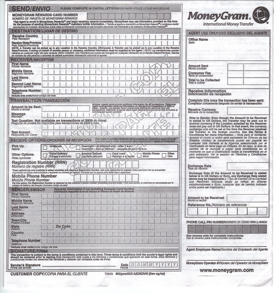 Moneygram Date Format0 966x1024 Jpg